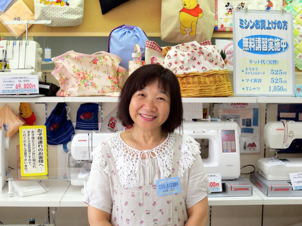 日本ミシンサービス所沢店いせきミシンコーナー石津