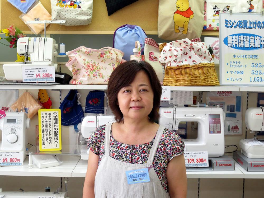 日本ミシンサービス所沢店いせきミシンコーナー