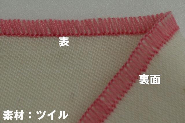 衣縫人 BL5700EXS 縫い目 ツイル