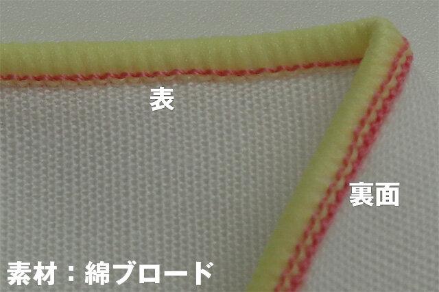 衣縫人 BL5700EXS 縫い目 綿ブロード