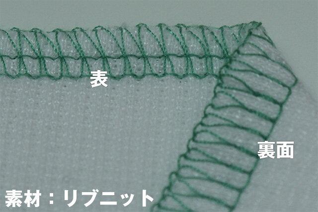 糸取物語BL69WJ 縫い目 リブニット