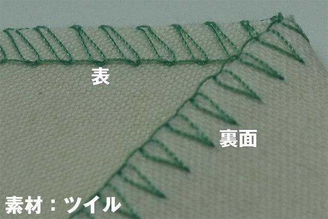 糸取物語BL69WJ 縫い目 2本糸かがり縫い