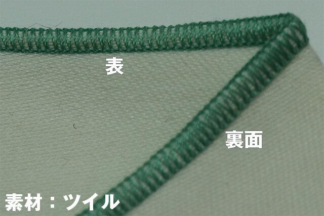 糸取物語BL69WJ 縫い目 ツイル