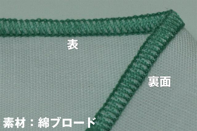 糸取物語BL69WJ 縫い目 綿ブロード