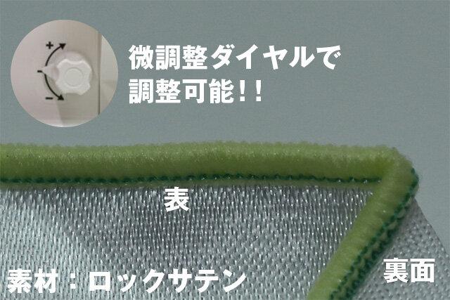 糸取物語BL69WJ 縫い目 サテン