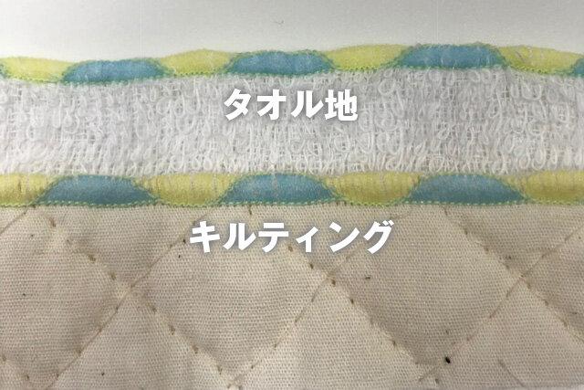 糸取物語BL69WJ 縫い目07