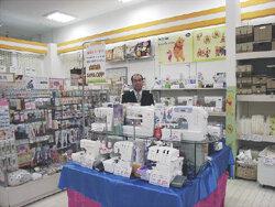 イオンモール札幌平岡店