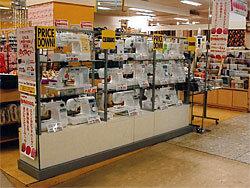 イオン釧路店
