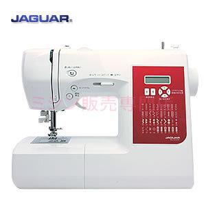 ジャガーミシン「NC-5101R」