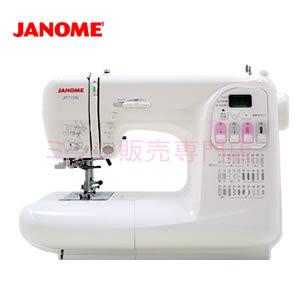 ジャノメミシン「JP710N」
