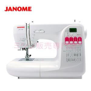 ジャノメミシン「JP710P」