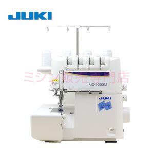 JUKI MO-1000M