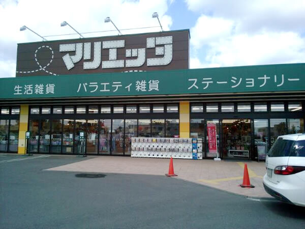 日本ミシンサービス花咲店ミシン売り場