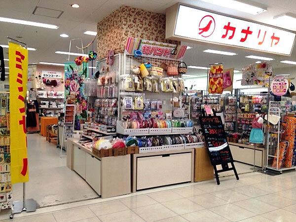 カナリア岩見沢店