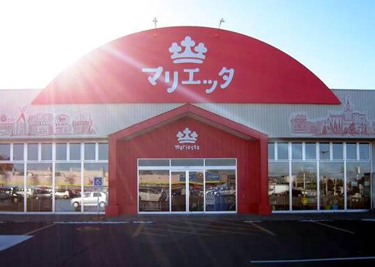 帯広店マリエッタラポート白樺店ミシン売り場の外観