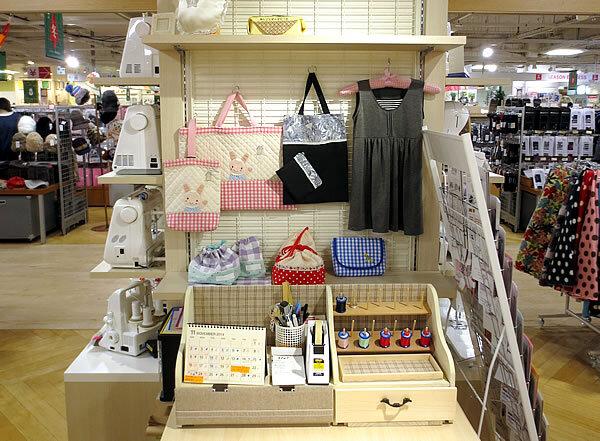 日本ミシンサービス聖蹟桜ヶ丘店ミシン売り場