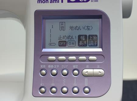 Sc300 004