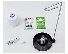 BB-986 DIYセット